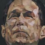 Bush Porn Collage