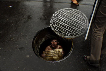 Amnesty International Manhole Cover Ad