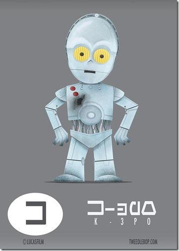 K-3PO - Star Wars