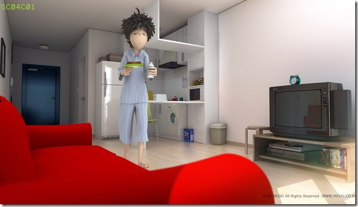 Alarm Animated Short Film MESAI
