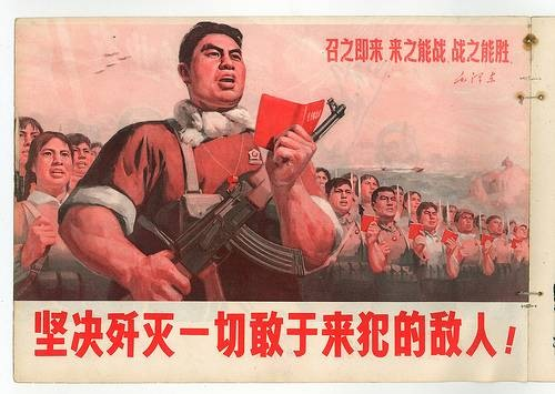 Chinese-Cultural-Revolution