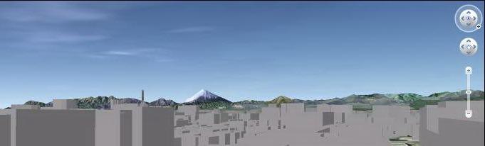 fujitsu-mountain-view