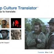 popculturetranslator_thumb