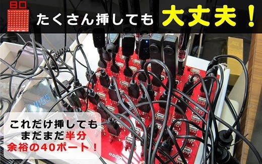 usb-80_port-japan_02