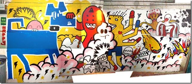 MarianoNERD_graffiti_Art_4_thumb.jpg