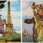 Vintage Postcards of Japanese Monsters