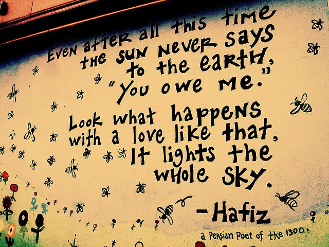 hafiz quotes sun - photo #5