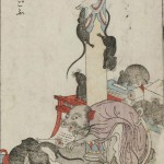 Monsters From The Kaibutsu Ehon