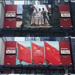 BBC Creative Ad Campaign in the US