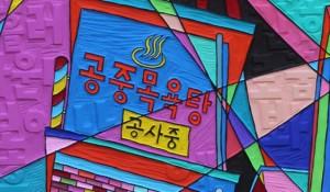 Gallery-LVS_Tae-Jin-Seong_Always-Reminded-122x80-cm-Acrylic-on-embossed-wood-panel-2011.jpg