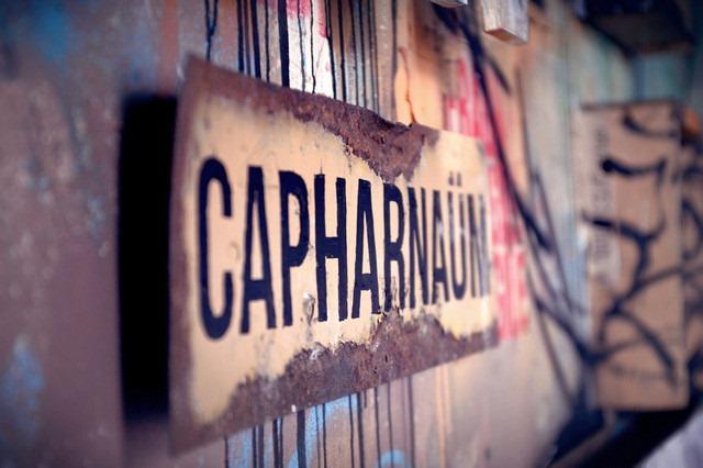 graffmatt-capharnaum-02