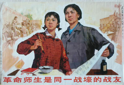 Read more about the article Chinese Propaganda Posters