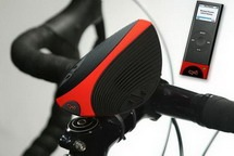 Read more about the article Cy-fi Wireless Bike Speakers