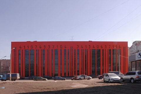 Read more about the article Barcode – Uniquely Designed Mall in Russia