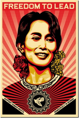 Read more about the article Free Illustrated Image of Aung San Suu Kyi