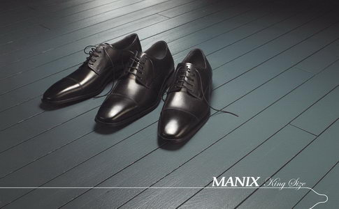 Read more about the article Creative Manix Condoms Ad