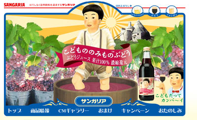 Read more about the article Japanese Beer for Kids