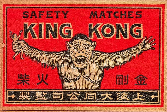 Read more about the article King Kong Safety Matches
