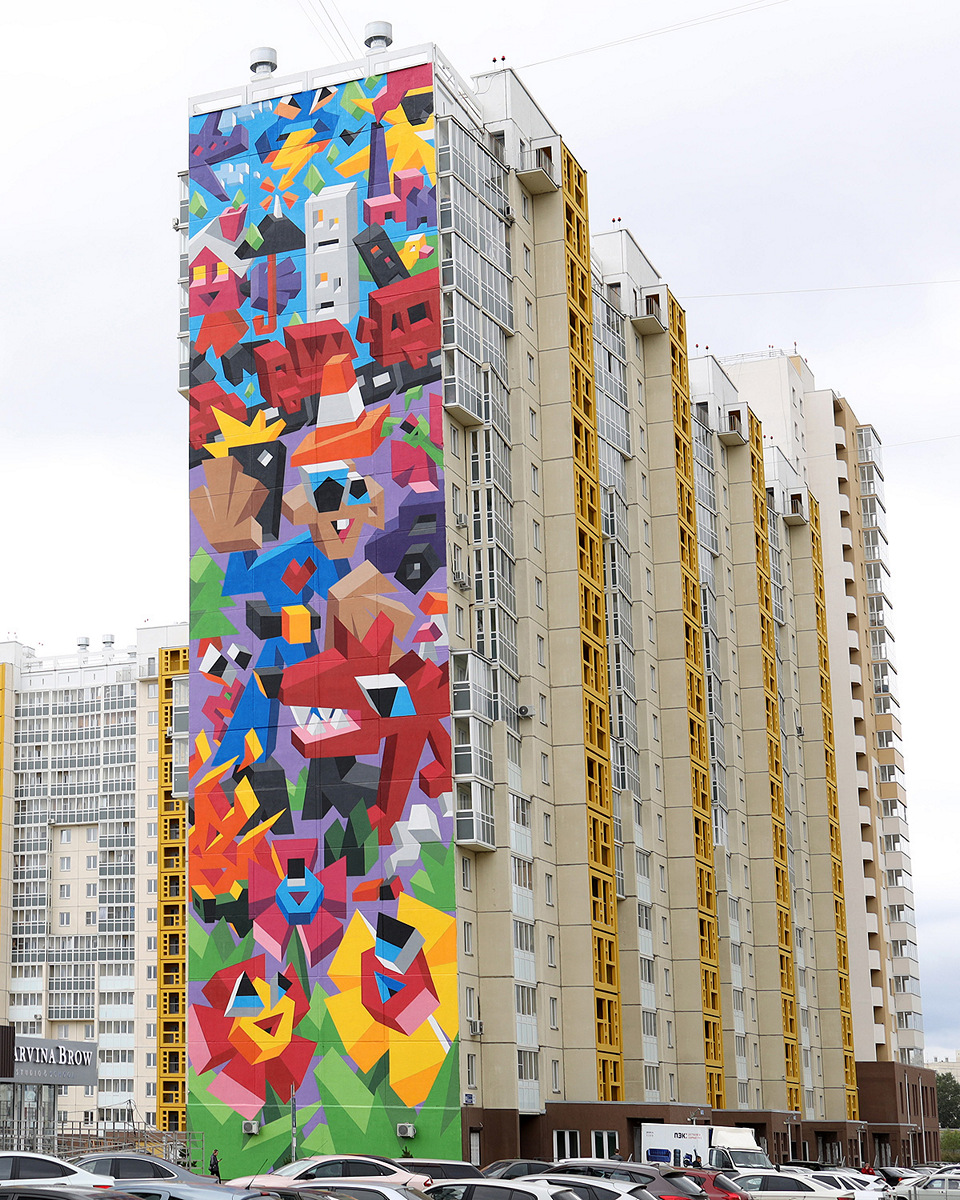 Read more about the article 18-Story Mural About Ecology In Chelyabinsk, Russia